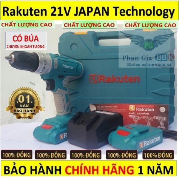 Máy Khoan Pin Búa Rakuten 21V Made In Japan   Máy Khoan Pin Cao Cấp
