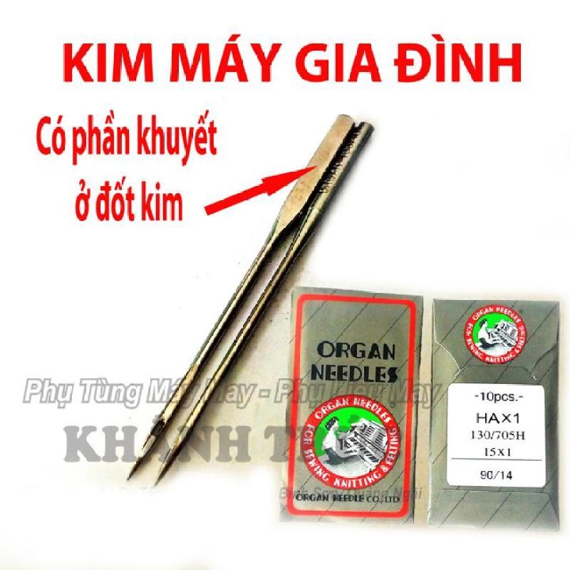 10 cây Kim HAx1 NHẬT dùng cho máy may gia đình hoặc máy mini đa năng CMD