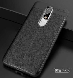 Ốp lưng Nokia X6 6.1 Plus chống sốc bảo vệ camera Auto Focus-vyvyshop thumbnail