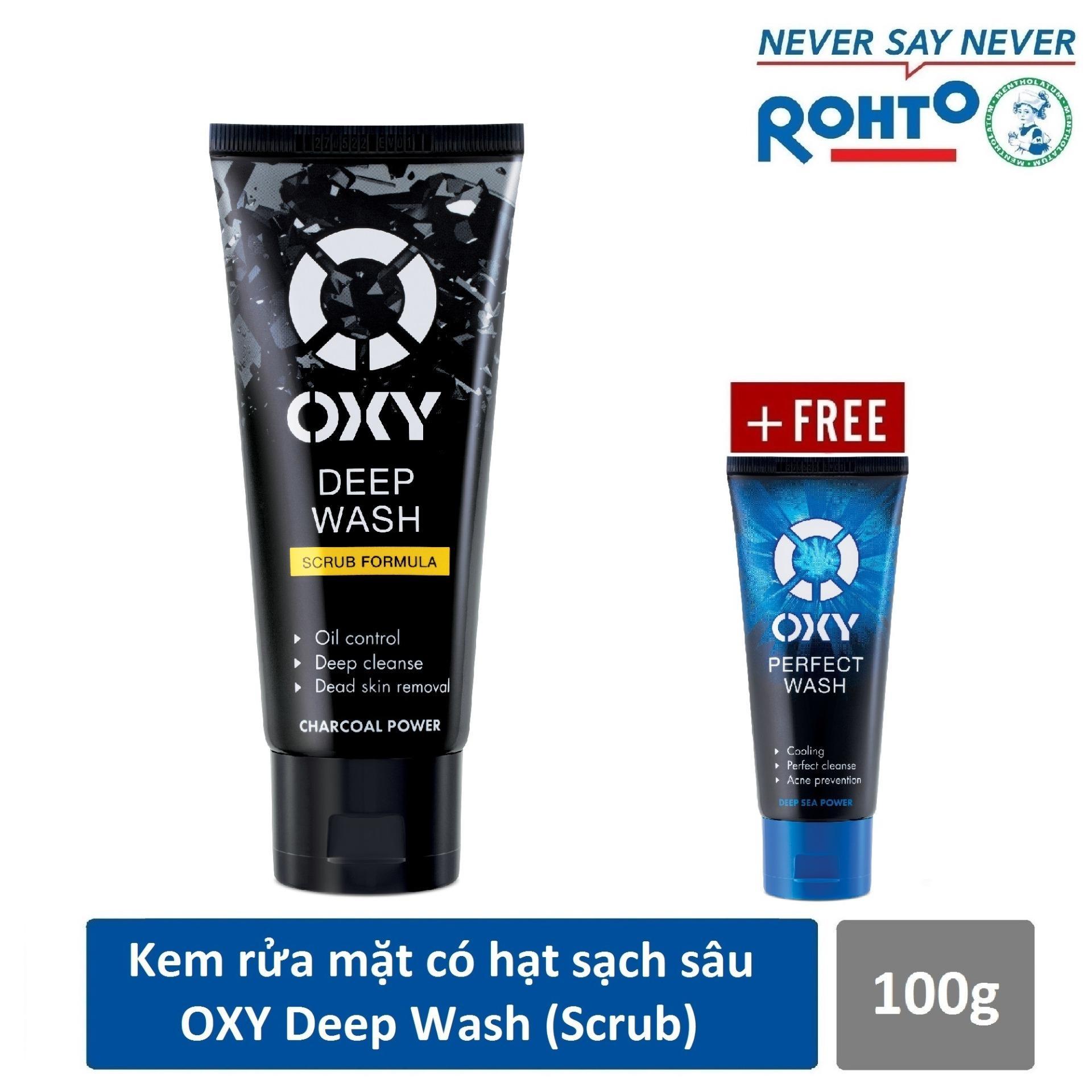 Kem rửa mặt có hạt sạch sâu OXY Deep Wash (Scrub) 100g + Tặng Kem rửa mặt mát lạnh OXY Perfect Wash 25g tốt nhất
