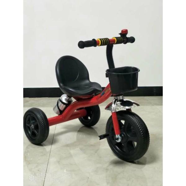 Giá bán Xe đạp 3 bánh cho bé kèm bình nước inox cực đẹp
