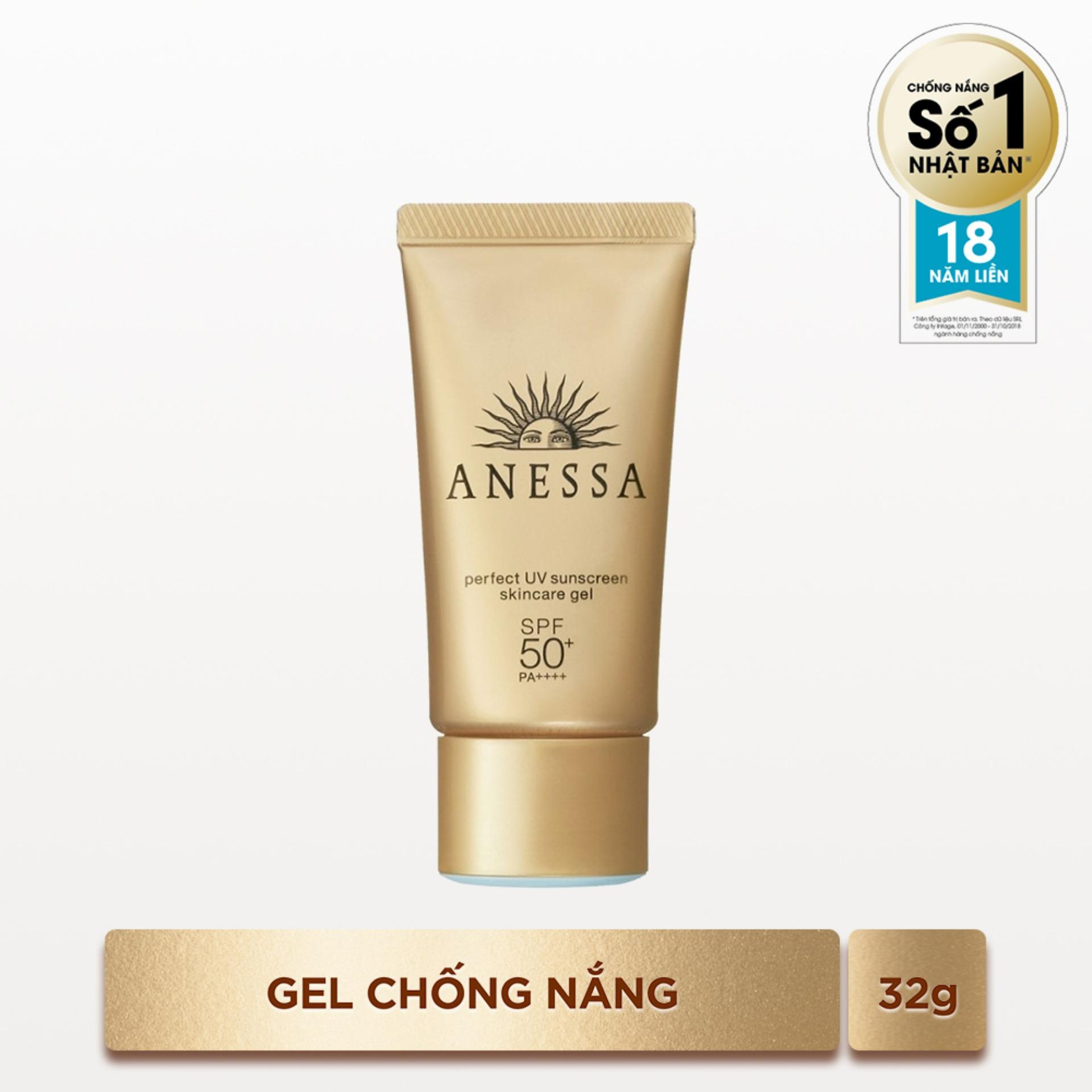 Gel chống nắng Anessa 32g