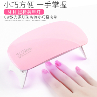 máy hơ sơn gel SUN MINI nhỏ gọn dễ sử dụng, siêu tiện lợi (giảm giá cực sốc)(khuyến mãi 3 ngày)(bảo hành 1 đổi) màu ngẫu nhiên thumbnail