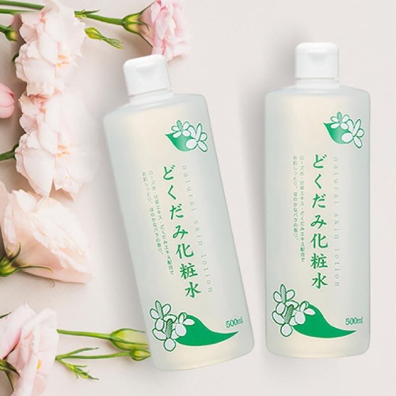 Nước hoa hồng tinh chất diếp cá Dokudami Natural Skin Lotion 500ml cao cấp
