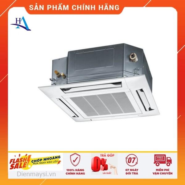 Bảng giá [HCM]Máy lạnh âm trần Panasonic 2 HP S-18PU1H5-8 (Miễn phí giao tại HCM-ngoài tỉnh liên hệ shop)