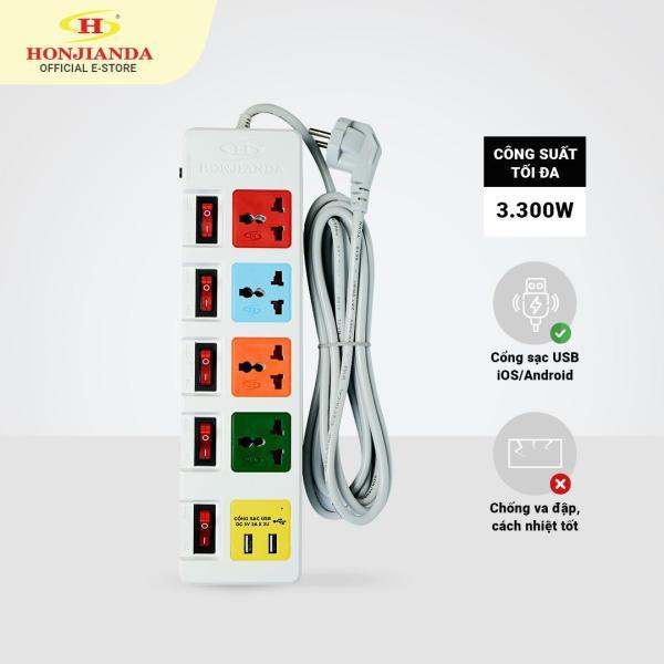 Ổ cắm điện đa năng có USB Honjianda 0655B 3.300W dây 3 mét an toàn chống quá tải