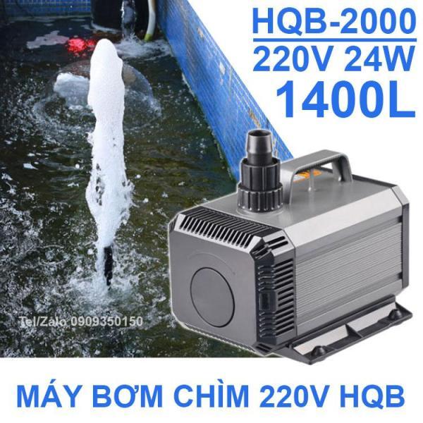 Máy bơm chìm hồ cá hòn non bộ thuỷ canh 220V HQB cao cấp