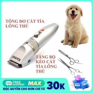 Tặng Kéo Cắt Tỉa Tông đơ cắt lông chó mèo kemei 27C - tông đơ cạo lông thú cưng, cắt lông cho chó poodle giá rẻ ( màu trắng ) thumbnail