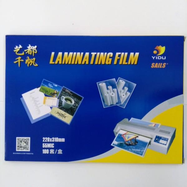 Mua màng nhựa ép plastic 55mic