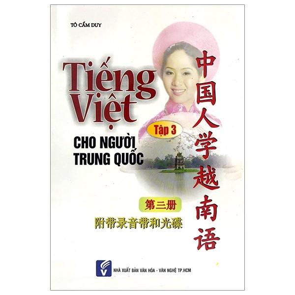 Mua Cá Chép - Tiếng Việt Cho Người Trung Quốc T3 + CD