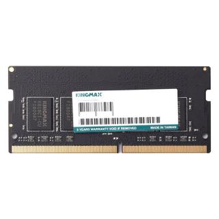 Bộ nhớ trong máy tính xách tay Kingmax 8GB DDR4 bus 3200 thumbnail