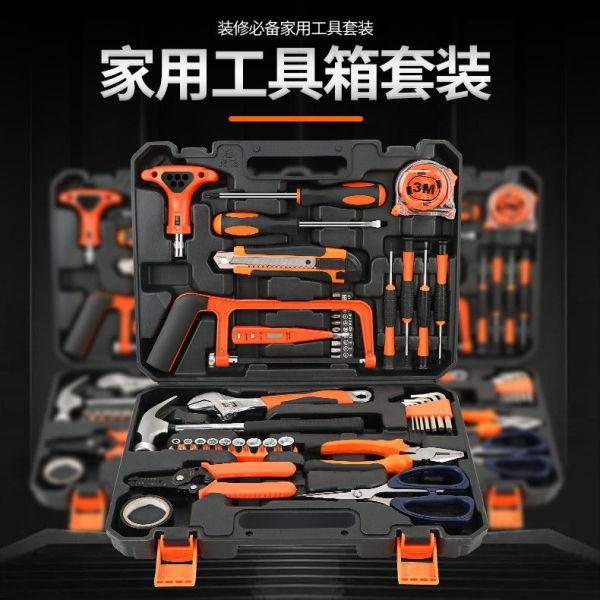 Bộ hộp dụng cụ gia đình Bộ tuốc nơ vít đa năng Hộp dụng cụ trọn bộ dụng cụ phần cứng