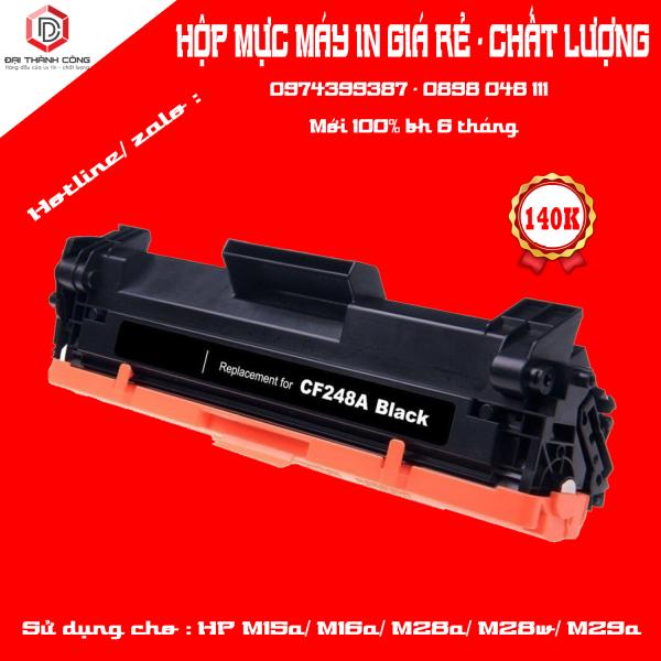 Bảng giá Hộp Mực in HP 44A Phong Vũ