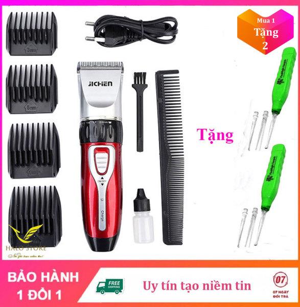 [Chính hãng Jichen] tông đơ cắt tóc cho bé công suất 3w tông đơ thiết kế nhỏ gọn an toàn tiện lợi dễ sư dụng [bảo hành 90 ngày] giá rẻ