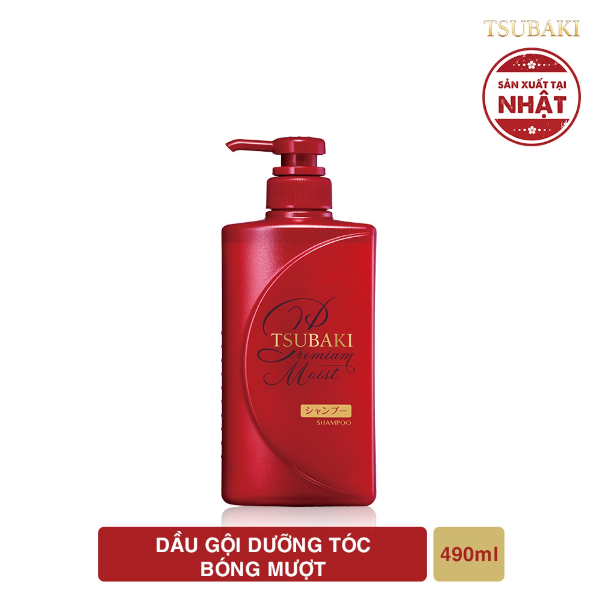 Dầu gội dưỡng tóc bóng mượt Tsubaki premium moist shampoo 490ml