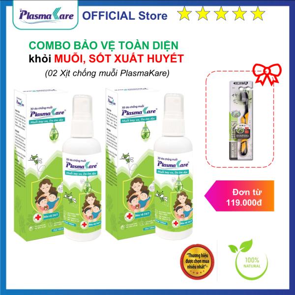 [ FREESHIP] Combo 02 Xịt chống muỗi PlasmaKare cho trẻ từ 3 tháng bảo vệ toàn diện khỏi muỗi và sốt xuất huyết cho bé, chống muỗi, sát trùng, dưỡng da viện Sốt rét Ký sinh trùng Côn trùng TƯ chứng nhận