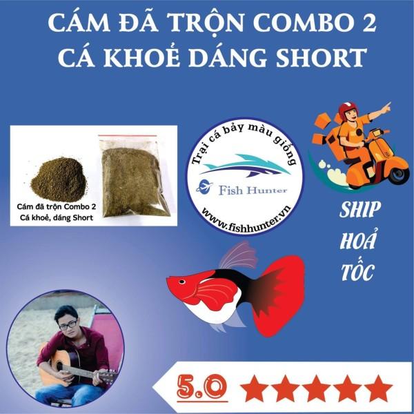 Thức ăn cá | Cám đã trộn Combo 2 | Cá Khỏe dáng Short