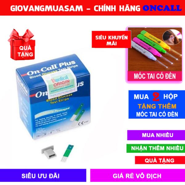 Nơi bán Que thử cho máy đo đường huyết Oncall Plus và One Call EZII hộp 25 que + Tặng 25 kim chích máu + Mua 2 hộp tặng móc tai có đèn