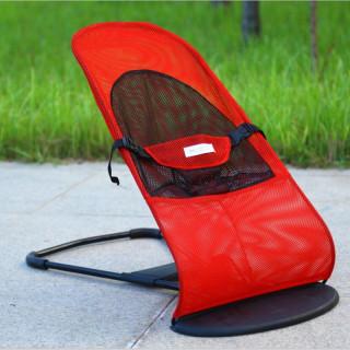 Ghế rung ghế nhún thiết kế tiện lợi với 3 mức độ dành cho bé sơ sinh đến 36 tháng tuổi (Bảo hành 12 tháng lỗi 1 đổi 1 trong 7 ngày ) thumbnail