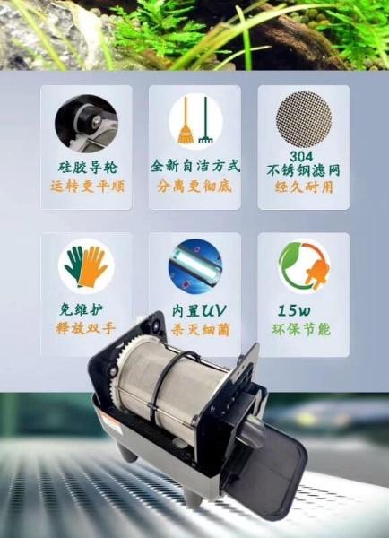 Drum mini ( máy lọc phân hồ cá 3000-6000 lít/h )-Kỳ Anh Koi Farm