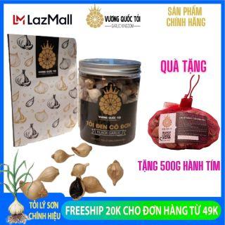 Tỏi Đen Cô Đơn Lý Sơn chính gốc- chính hiệu Vương Quốc Tỏi - hộp 250g, thực phẩm vàng cho sức khoẻ, quà tặng sức khoẻ thumbnail