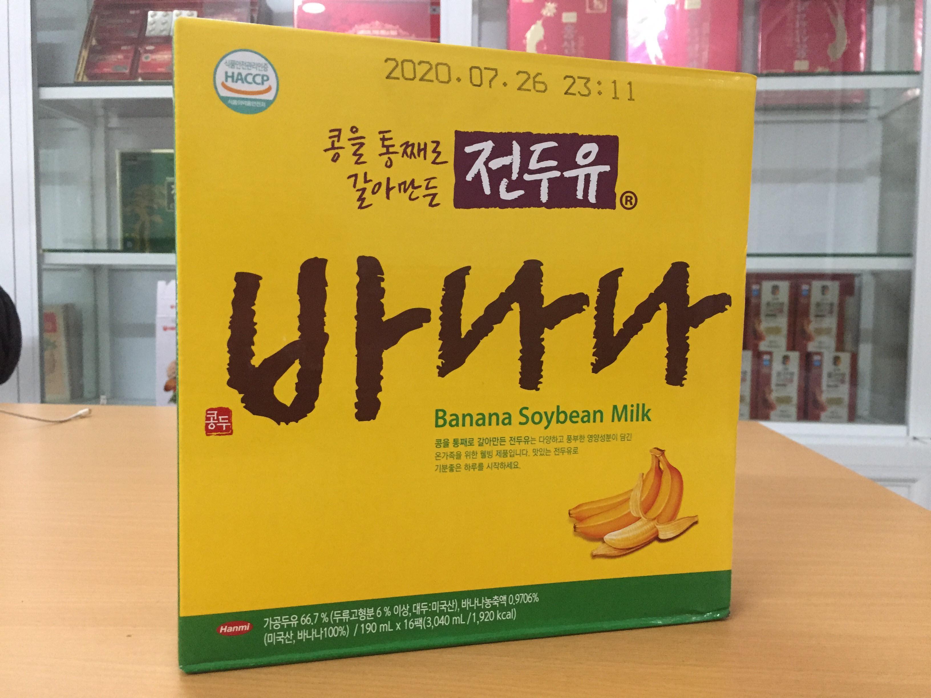 [Hanmi] - Sữa Hạt Hàn Quốc vị chuối 190 ml (xách 16 hộp) - Sữa hạt Hàn Quốc Hanmi