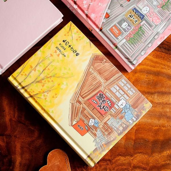 [HCM]Sổ Kế Hoạch Nhật Ký 365 Ngày Life Planner - Nhật Bản Vàng