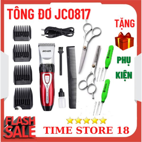 (Bảo hành 12 tháng) Tông đơ cắt tóc - Tông đơ cắt tóc trẻ em Jichen 0817  Vô cùng chuyên nghiệp giá rẻ