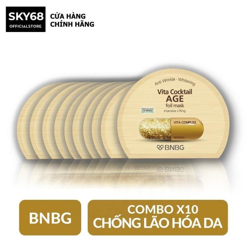 Hộp 10 Mặt nạ dưỡng da giúp nâng cơ, chống lão hóa BNBG Vita Cocktail Age Foil Mask - Intensive Lifting 30ml x 10 nhập khẩu