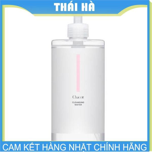 [HCM]Nước Tẩy Trang Chacott For Professionals Cleansing Water 500ml Nhật Bản Mẫu Mới nhập khẩu