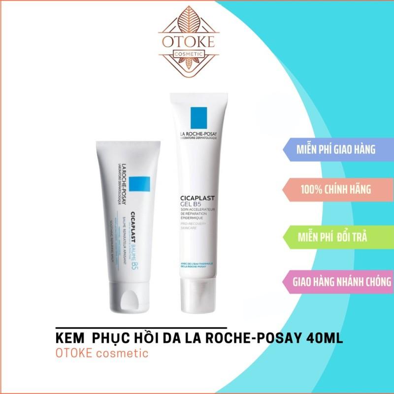 Kem B5 La Roche Posay Cicaplast Baume dưỡng ẩm phục hồi làm dịu da B5 Gel, B5 Cream-40ml giá rẻ