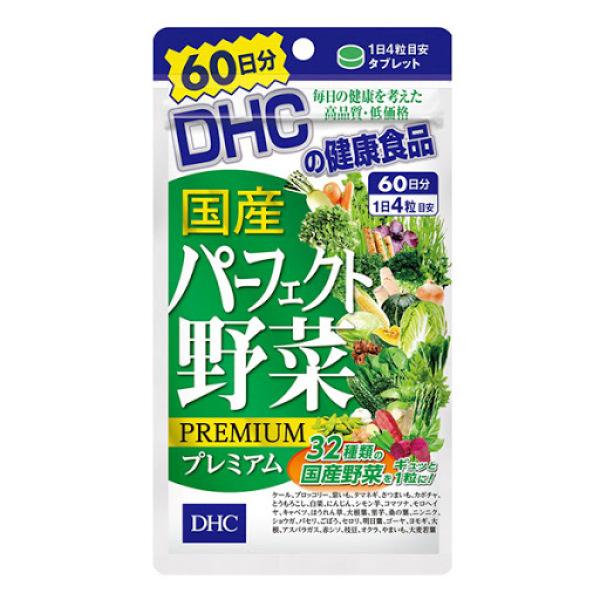 Viên uống rau củ quả DHC 240 viên 60 ngày Nhật Bản giá rẻ
