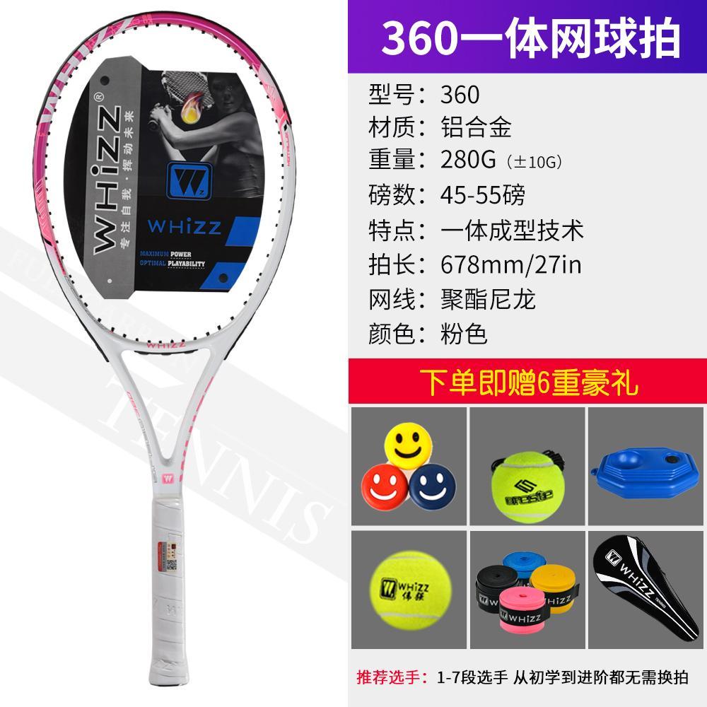 Bảng giá Carbon Vợt Tennis Mới Bắt Đầu Nhất Thể Bắn Chính Hãng Bộ Nam Nữ Thông Dụng Sinh Viên Đại Học Tự Chọn Chuyên Nghiệp Tấn Công Tấn Công