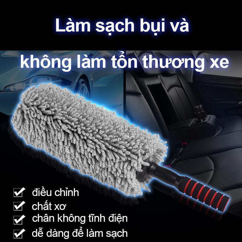 Cây chổi lau bụi bằng sợi dầu, cán dài kim loại co rút được rửa xe, dọn nội thất cho xe hơi, xe otô, xe tải sạch sẽ(Có thể mở rộng)