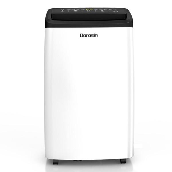 Máy hút ẩm Dorosin ER-616-công suất hút ẩm 16Lit/24 giờ- Hệ máy nén P.anasonic bền bỉ- Bảo hành 1 năm