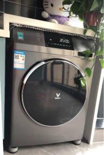 Bộ 4 chân đế cao su chống rung máy giặt - 4 chân chống ồn [đế máy giặt] - hình 4