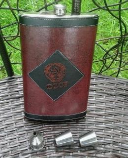 Bình đựng rượu inox cccp bọc da đỏ 2 lít có bao da đi kèm thumbnail