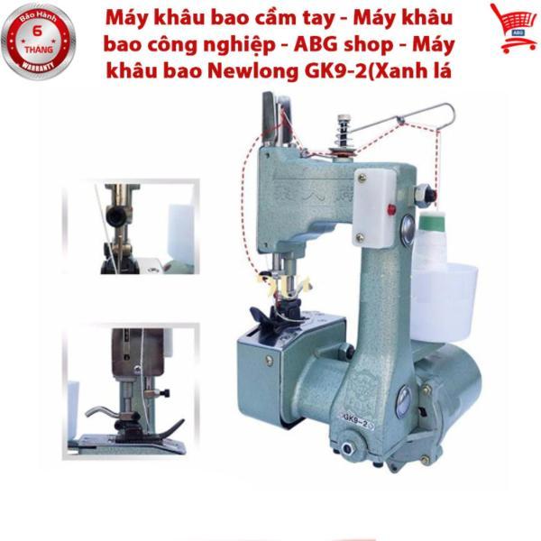 Máy khâu bao cầm tay - Máy khâu bao công nghiệp - ABG shop - Máy khâu bao Newlong GK9-2