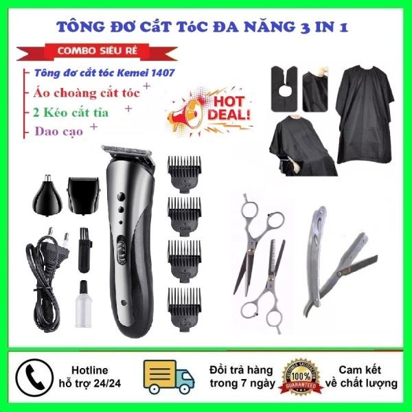 Tông đơ cắt tóc đa năng chuyên nghiệp 3 trong 1 Kemei KM-1407 , Lưỡi thép cacbon cao cấp điều chỉnh linh hoạt, Thiết kế nhỏ gọn dễ dàng sử dụng - Bảo hành 6 tháng