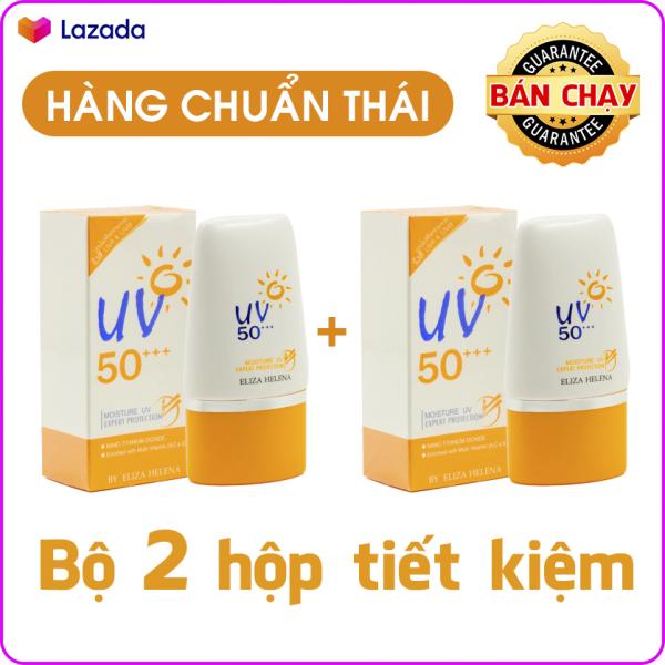 [TIẾT KIỆM HƠN] Bộ 2 hộp Kem chống nắng Eliza Helena UV50+++ Thái Lan (30g x 2) giúp chống nắng hiệu quả, dưỡng ẩm cho da, thích hợp với làn da châu Á