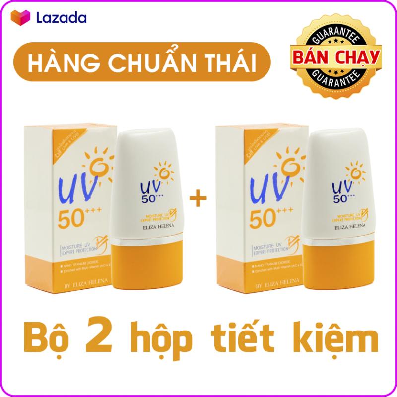 [TIẾT KIỆM HƠN] Bộ 2 hộp Kem chống nắng Eliza Helena UV50+++ Thái Lan (30g x 2) giúp chống nắng hiệu quả, dưỡng ẩm cho da, thích hợp với làn da châu Á nhập khẩu