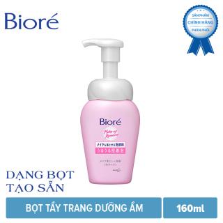 Bọt Tẩy Trang Dưỡng Ẩm Biore Make Up Remover Foaming 160ml thumbnail