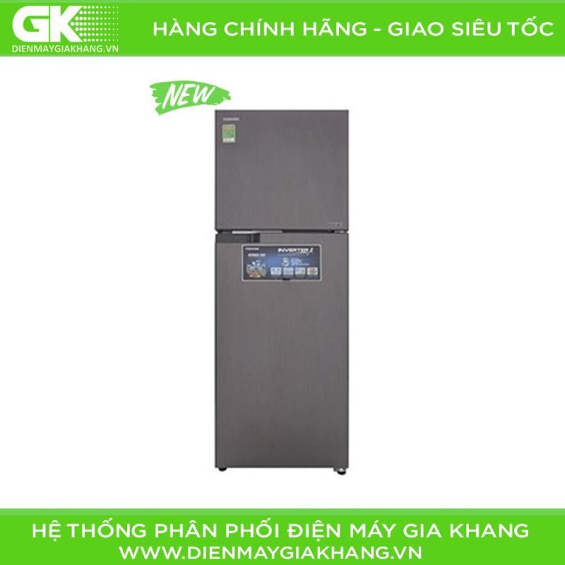 Tủ lạnh Toshiba Inverter 305 lít GR-A36VUBZ (DS)