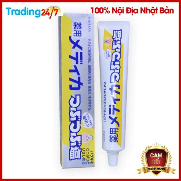 Kem đánh răng muối Sunstar 170g - Nội địa Nhật Bản
