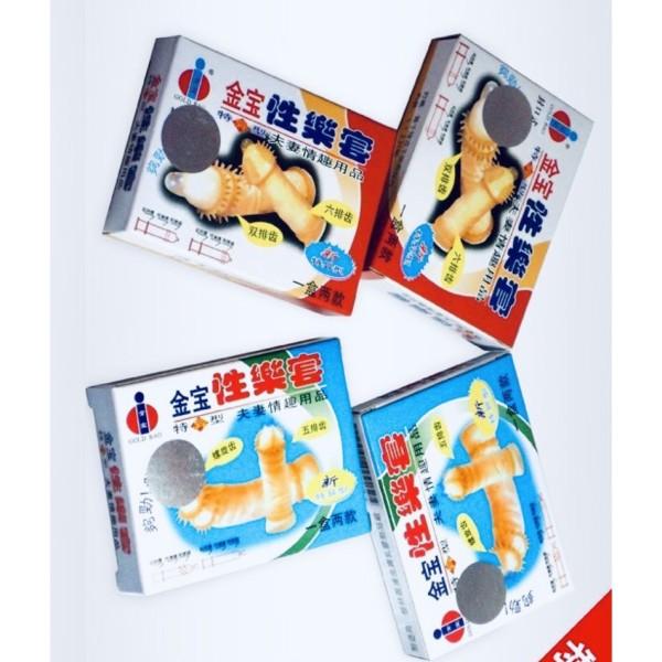 Bao cao su gân gai gold - hộp 2 cái, sản phẩm cam kết hàng đúng mô tả, chất lượng đảm bảo an toàn đến sức khỏe người sử dụng