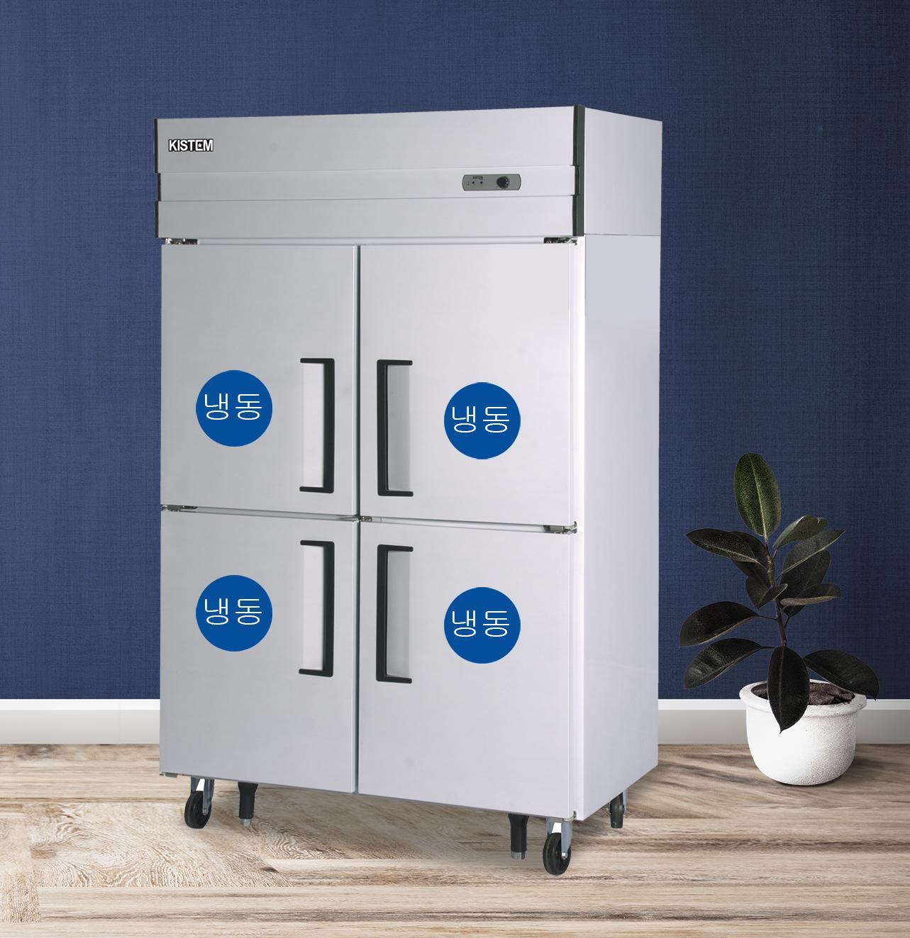 Tủ đông  Kistem KIS-XD45F ( Tủ đứng đông 4 cửa )