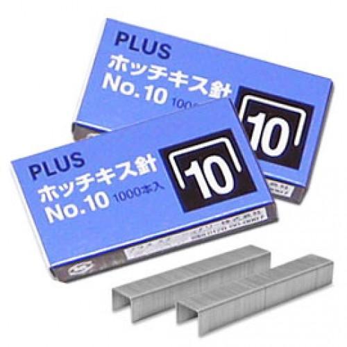 Mua Combo 10 hộp Kim Bấm số 10 Plus