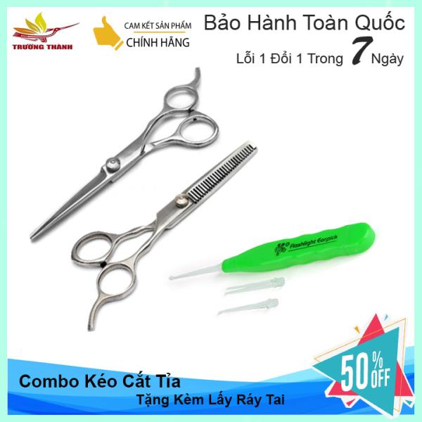 Kéo Cắt Tóc Và Kéo Tỉa cao cấp-Combo kéo cắt tỉa tóc tiện lợi Tặng kèm lấy ráy tai có đèn