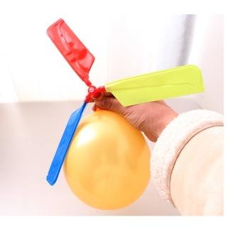 [ĐỒ CHƠI] Kinh khí cầu bong bóng đồ chơi trẻ nhỏ - đồ chơi vận động cho trẻ thumbnail