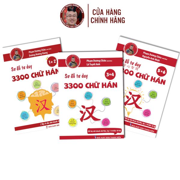 Sách - Combo Sơ Đồ Tư Duy 3300 Chữ Hán Tập 12 - Tập 34 - Tập 56 (3 Quyển) - Phạm Dương Châu